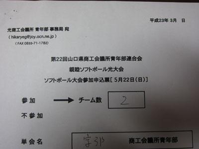 20110331_1865918