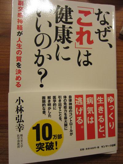 20110812_2073711