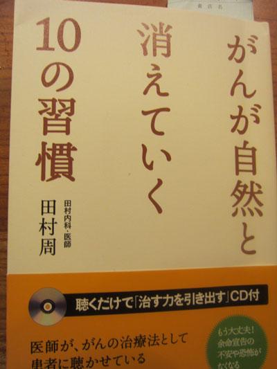 20111114_2200180