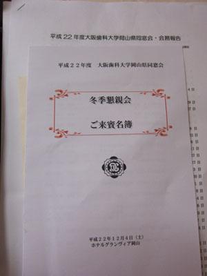 20101205_1545987