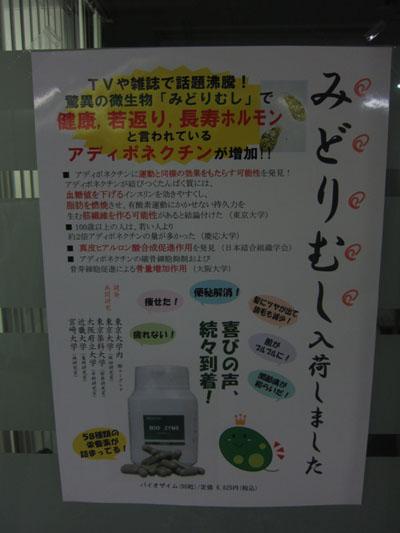 20120527_2409319